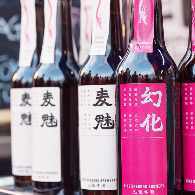 今個週末盡情飲吧!香港國際手工啤酒節!