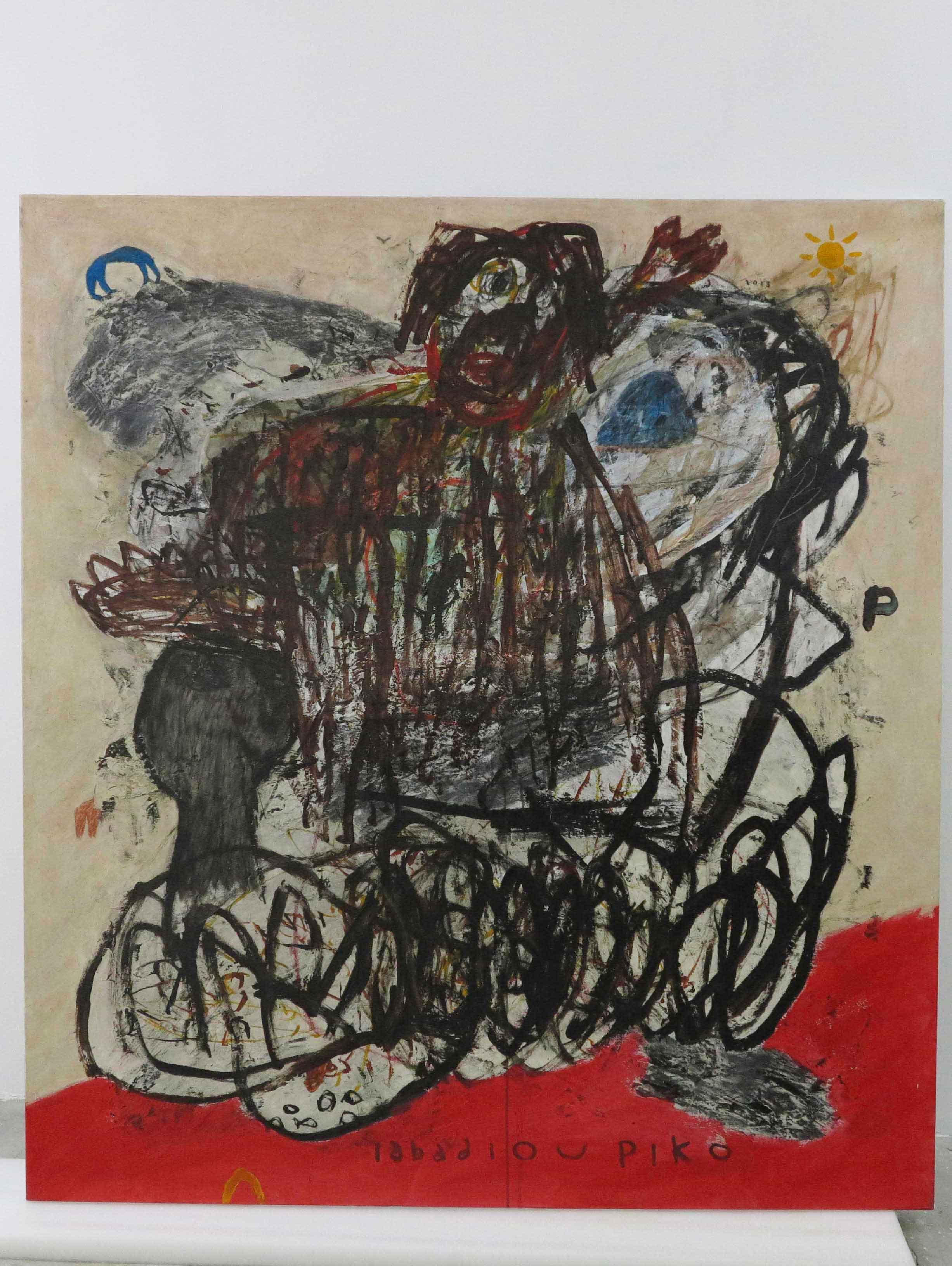 Iabadiou Piko 印尼藝術家 台北 抽象派 展覽