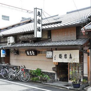 漫步京都:除了清水寺,這些小店也不能錯過!