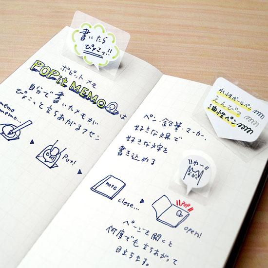 2018 日本 人氣 文具 特輯