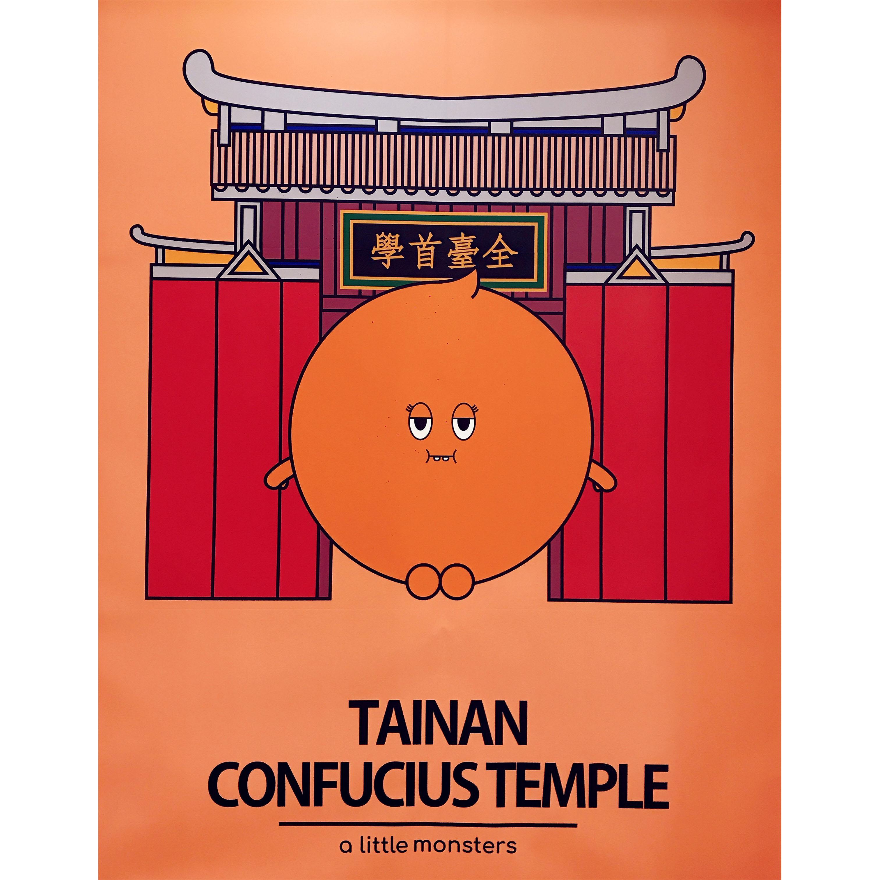 台南 玩樂 誠實君 阿尼斯特 被誠實 卡在 百貨公司 療癒 指數 破百